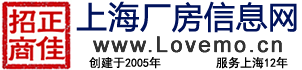 上海001厂房网